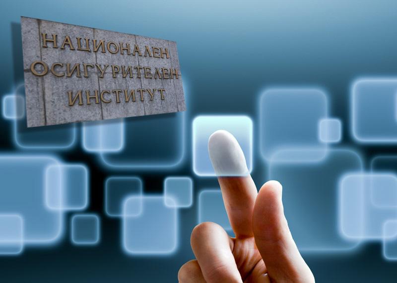 НОИ стартира нови четири електронни услуги, разработени от ДАВИД